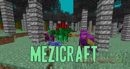 MeziCraft 1.12.2