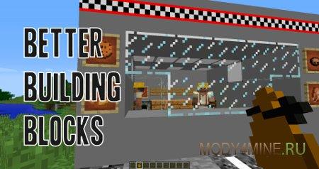 BetterBuildingBlocks 1.12.2