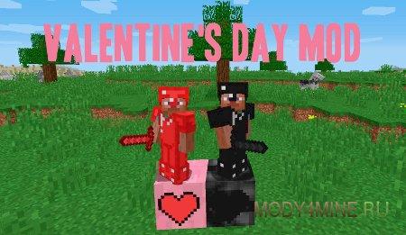 Valentine's day 1.12.2