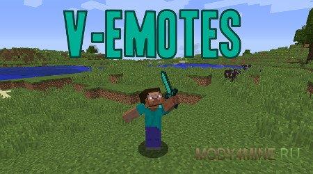 V-Emotes 1.12.2