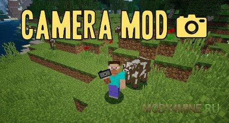 Camera Mod 1.14.4/1.14.2/1.13.2/1.12.2