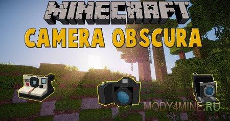 Camera Obscura – мод на фотоаппараты для Minecraft 1.12.2