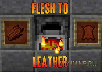 FleshToLeather 1.14.3/1.14.2/1.13.2 – переплавка гнилой плоти в кожу в Minecraft