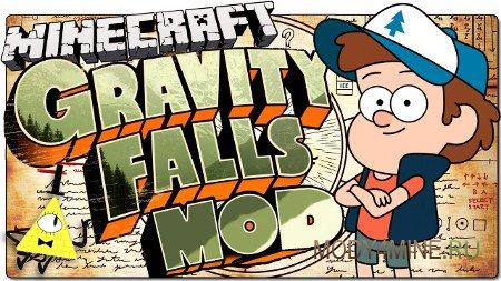 Gravity Falls Mod 1.12.2 – Гравити Фолз в Minecraft