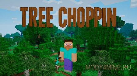 Tree Choppin 1.12.2 – мод на рубку дерева
