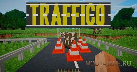 Traffico 1.12.2