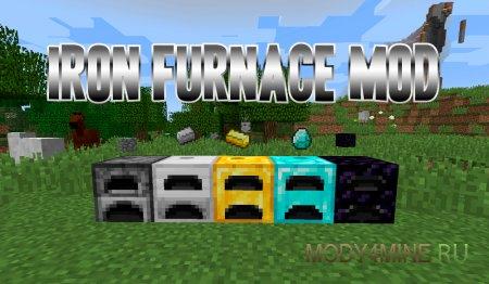 Iron Furnace 1.13.2 – мод на печки для Minecraft