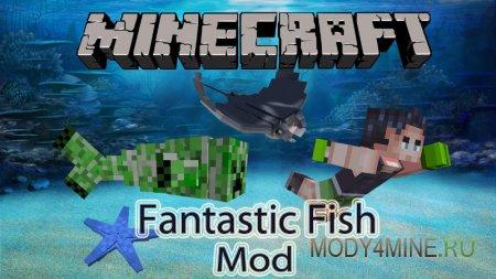 Fantastic Fish 1.7.10 – мод на подводный мир для Minecraft