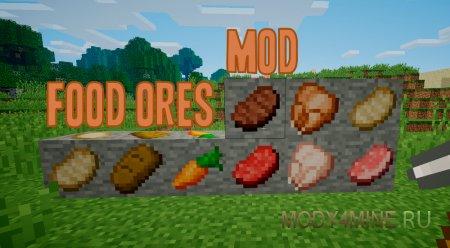 Food Ores 1.12.2 – еда из руды в Minecraft