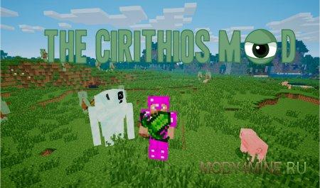 The Cirithios Mod 1.7.10