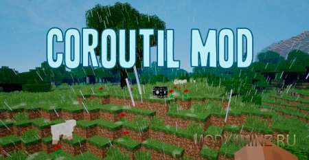CoroUtil 1.12.2/1.7.10/1.11.2 – Моды для Minecraft – Mody4mine