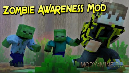 Zombie Awareness – мод на умных зомби для Minecraft 1.12.2-1.7.10