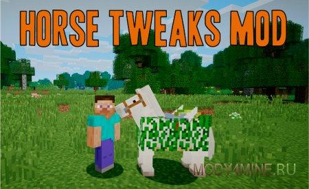 Horse Tweaks Mod 1.12.2