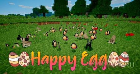 Happy Egg Mod 1.12.2
