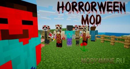 HorrorWeen Mod 1.7.10