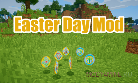 Easter Day Mod 1.12.2