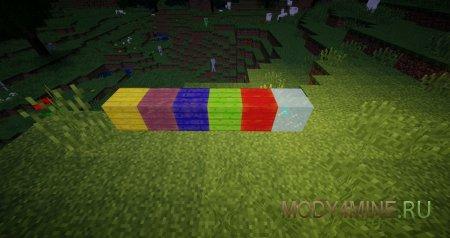 Разноцветные блоки