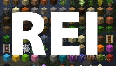 Мод REI – все вещи и рецепты крафта в Minecraft 1.14.x и 1.15.x