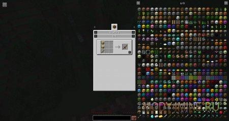Скриншот дизайна