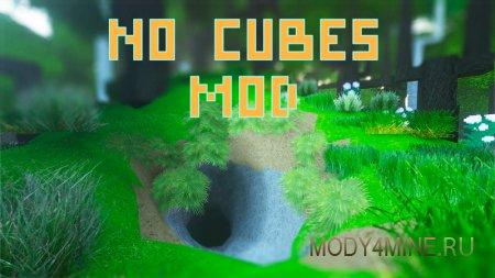 No Cubes 1.14.3/1.14.2/1.13.2/1.12.2 – мод на Minecraft без кубов