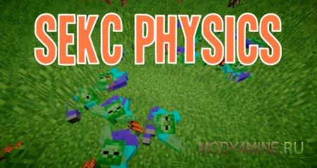 SekC Physics 1.12.2/1.14/1.14.2