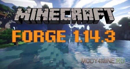Forge для Minecraft 1.14.3