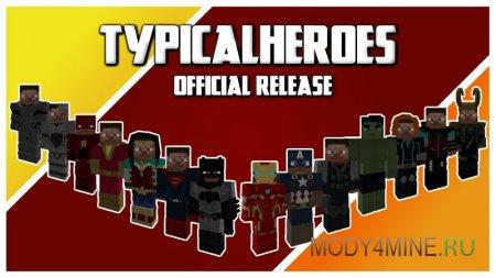 TypicalHeroes – мод на супергероев для Minecraft 1.12.2/1.10.2