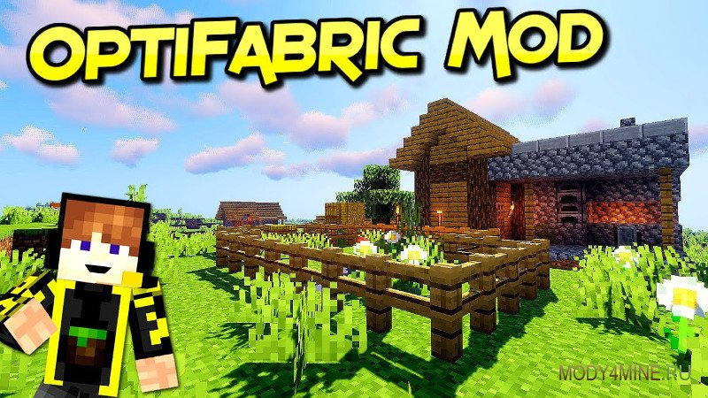 OptiFabric Mod 1.14.4/.3/.2