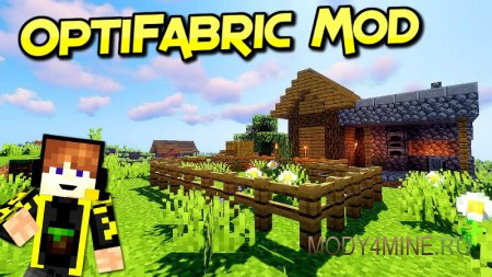 OptiFabric – Optifine + Fabric для Minecraft 1.15.2/1.14.4/.3/.2