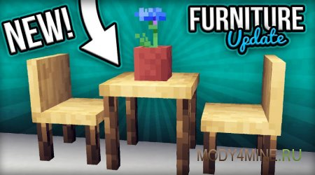 MrCrayfish's Furniture – мод на мебель для Minecraft 1.14.4/.3