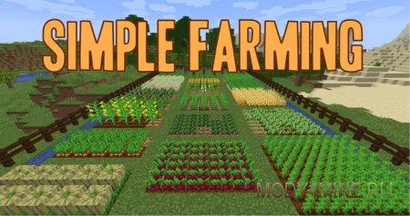 Simple Farming – мод на овощи и фрукты для Minecraft 1.14.3