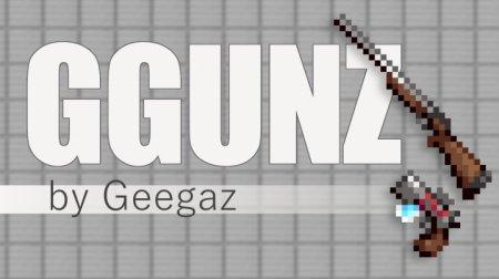 Датапак GGUNZ – огнестрельное оружие в Minecraft 1.14+