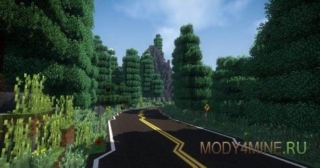 Поездка через лес
