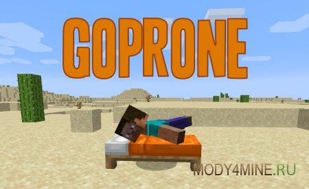 GoProne Mod – ползать в Minecraft 1.14.4/1.15.2