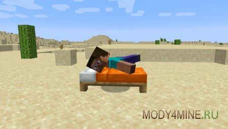 После 5 уроков вползаем на кровать
