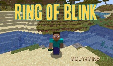 Ring of Blink – мод на кольцо телепортации для Minecraft 1.14.4