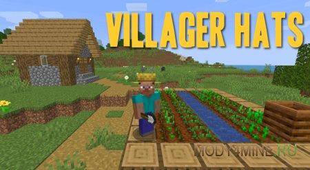 Villager Hats – мод на шляпы для Minecraft 1.14+