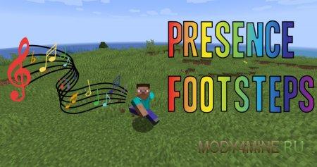 Presence Footsteps – мод на звуки шагов для Minecraft 1.14+