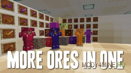 More Ores in One – мод на руды для Minecraft 1.14.4