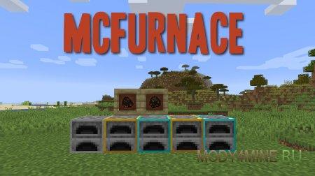 MCFurnace – печки для Minecraft 1.14.4