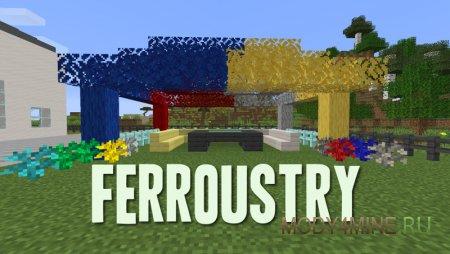 Ferroustry 1.14.4