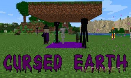 Cursed Earth – проклятая земля для Minecraft 1.14.4 и 1.15.1