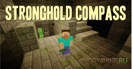 Stronghold Compass – компас Эндера для Minecraft 1.14.4 и 1.12.2