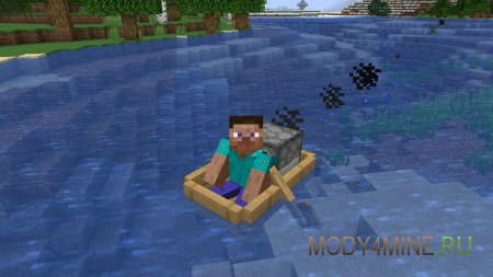 Мини-пароход