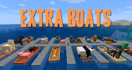 Extra Boats – мод на лодки для Minecraft 1.14.4