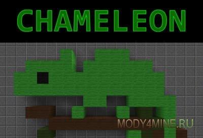 Chameleon 1.12.2-1.8