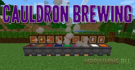Cauldron Brewing 1.14.4 [Fabric]