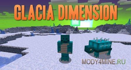 Glacia Dimension 1.14.4 · 1.7.10 · 1.6.4