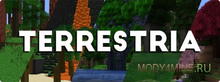 Terrestria – мод на биомы для Minecraft 1.15-1.14.4 [Fabric]