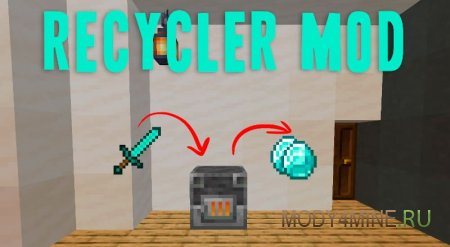 Recycler 1.14.4